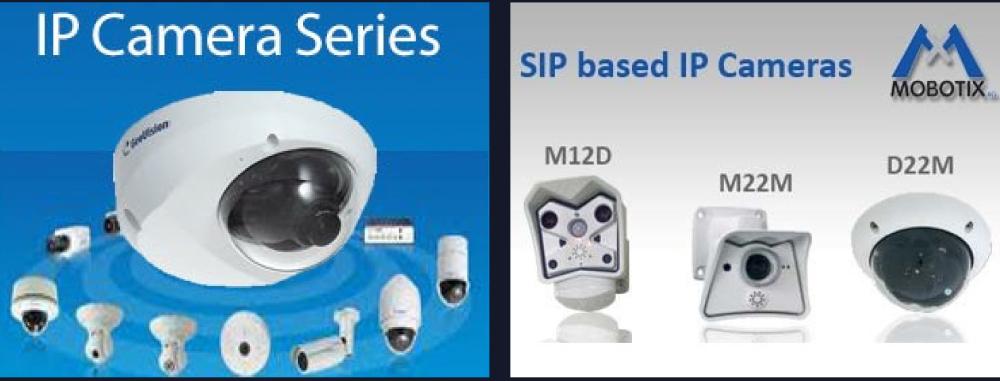 CCTV_prod 2
